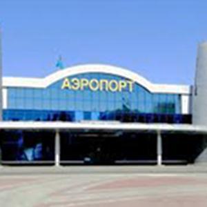 Аэропорты Камышлы