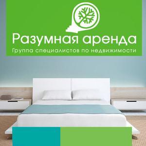 Аренда квартир и офисов Камышлы