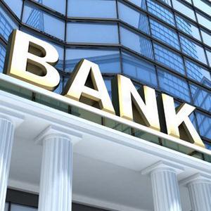 Банки Камышлы