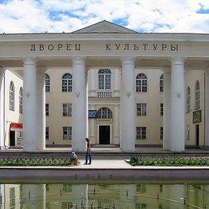 Дворцы и дома культуры Камышлы