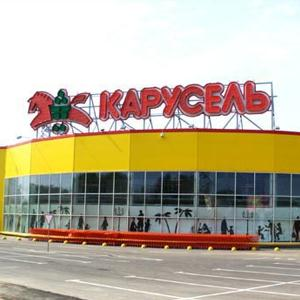 Гипермаркеты Камышлы