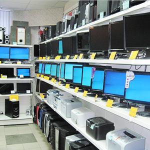 Компьютерные магазины Камышлы