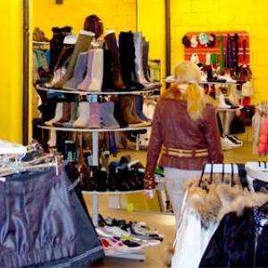 Магазины одежды и обуви Камышлы