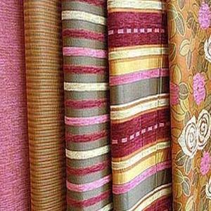 Магазины ткани Камышлы
