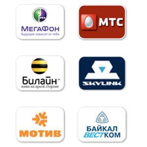 Операторы сотовой связи Камышлы