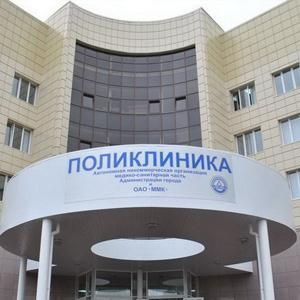 Поликлиники Камышлы