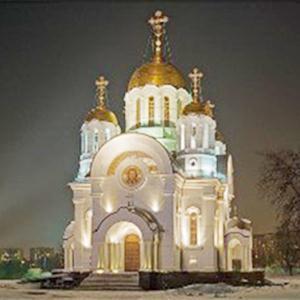 Религиозные учреждения Камышлы