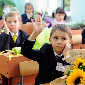 Школы Камышлы