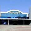 Аэропорты в Камышле
