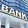 Банки в Камышле