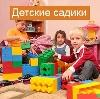 Детские сады в Камышле