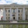 Дворцы и дома культуры в Камышле