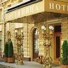 Гостиницы в Камышле