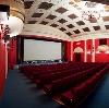 Кинотеатры в Камышле