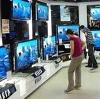 Магазины электроники в Камышле