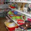 Магазины хозтоваров в Камышле