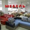 Магазины мебели в Камышле