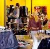 Магазины одежды и обуви в Камышле