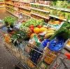 Магазины продуктов в Камышле