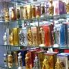 Парфюмерные магазины в Камышле