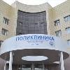 Поликлиники в Камышле