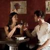 Рестораны, кафе, бары в Камышле