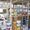 Строительные магазины в Камышле