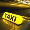 Такси в Камышле