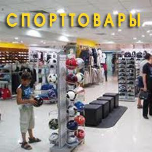 Спортивные магазины Камышлы