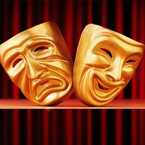Театры Камышлы