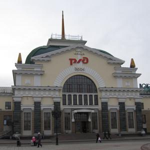 Железнодорожные вокзалы Камышлы